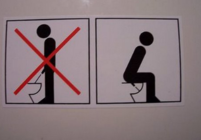 Male toilet sign pictures.PNG