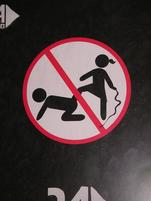 Funny sign that says no whipping.jpg