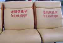 Funny translation on chairs.PNG